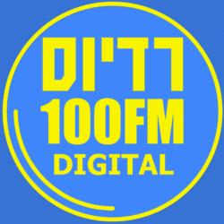 100fm digital